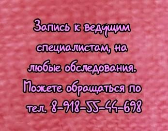 Лечение бактериального вагиноза в Ростове-на-Дону