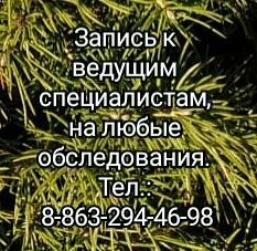 Новочеркасск вызов Уролога - Побединский Ю.В.