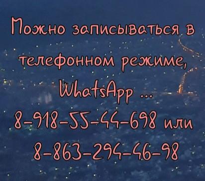 Лучший ревматолог в Ростове-на-Дону