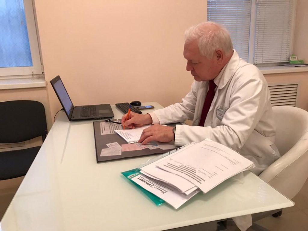 Обследования и лечение в медицинских центрах (в том числе амбулаторное)