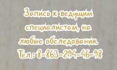 Новикова Нонна Андреевна. Врач ЛФК