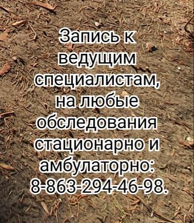 психолог детский - Голота А.Н.
