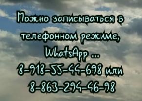 Хирург Ростов Дегтярёв