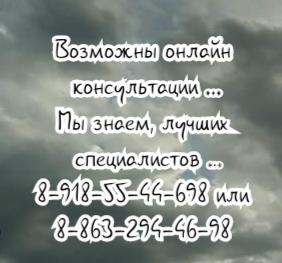 Опытный клиницист Ростов - Дегтярёв О.Л.