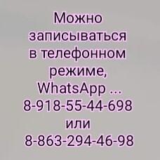 Ростов Молдаванов В.А. - выдающийся нейрохирург современности