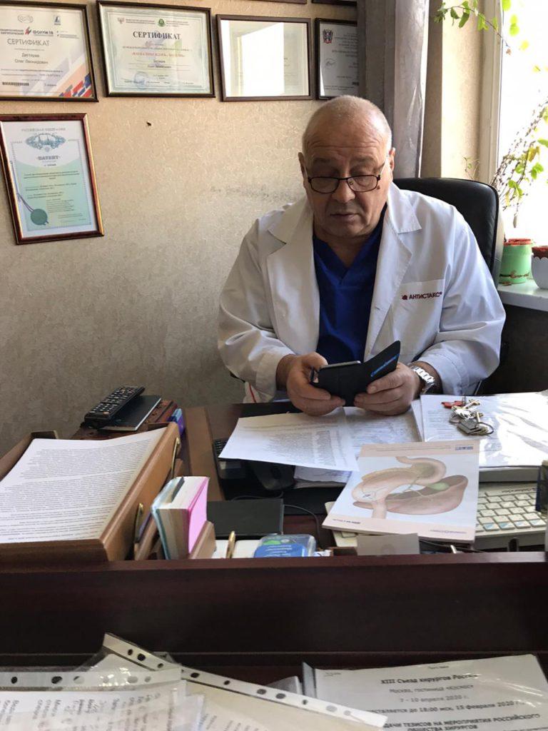 Олег Леонидович Дегтярев - хирург, профессор кафедры хирургии, проктолог, ДМН, специалист высшей категории