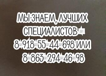 Лечение позвоночника в Ростове-на-Дону
