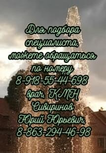 Грамотный гастроэнтеролог - Ткаченко Ю.О.