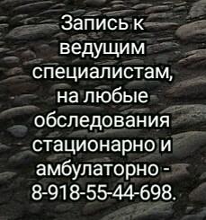 Гайморит