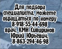 Практика специалиста - Дегтярев О.Л.