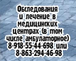 Дегтярёв О.Л.