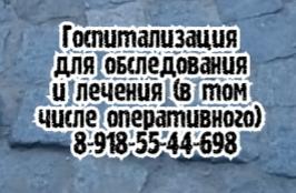 Дегтярёв О.Л. - хирург высшей квалификационной категории, малоинвазивный хирург, колопроктолог,