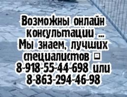 Моисеенко Т.И. - заболевание шейки матки