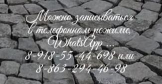 Анемия - консультация гематолога. Снежко И.В