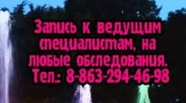 Артем Николаевич Жлоба - уролог в Ростове-на-Дону