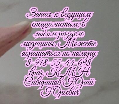 Дмитрий Сергеевич Чуйко- хирургия позвоночника