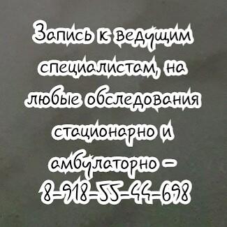Ведущие врачи Ростова-на-Дону