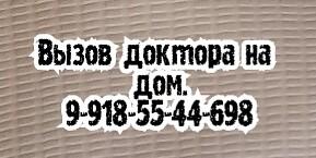 Лучшие неврологи в Ростове-на-Дону