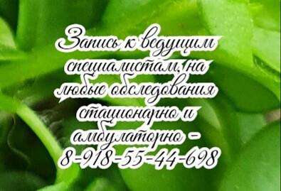 Молдованов В.А. Кисты головного и спинного мозга