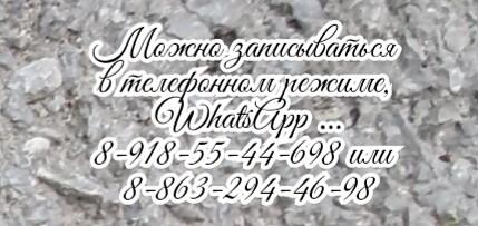 Буняев В.В. Новочеркасск – Спирография Функциональная диагностика
