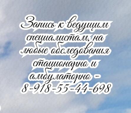 Грамотный невролог- Фомина-Чертоусова Н.А.
