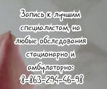 Любимов Д.С. - опытный аллерголог