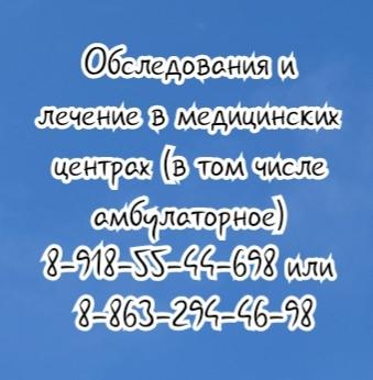 Шабанова Л.Ю. - Ростов Эндокринолог