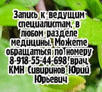 Ващенко Л.Н. - рак молочной железы