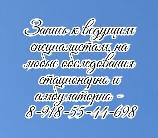 Лечение и диагностика груди в Ростове-на-Дону