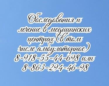 Грамотная диагностика подкожных образований грудной железы – Ростов