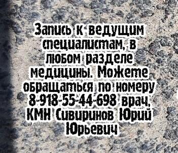 Поповян Е.В. - отличный пульмонолог