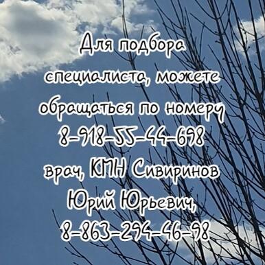 Кокорев Леонид Сергеевич Мануальная терапия Санкт-Петербург