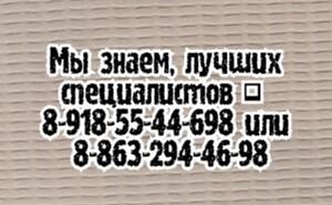 Игорь Олегович Силецкий - травма стопы