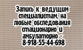 Игорь Олегович Силецкий - перелом голени