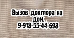 Лучшие специалисты в Ростове-на-Дону