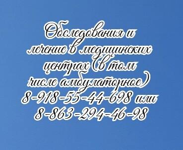 Ирина Юрьевна Берекчиева Ростов невролог