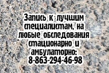 Кокорев Леонид Сергеевич Цигун Санкт-Петербург