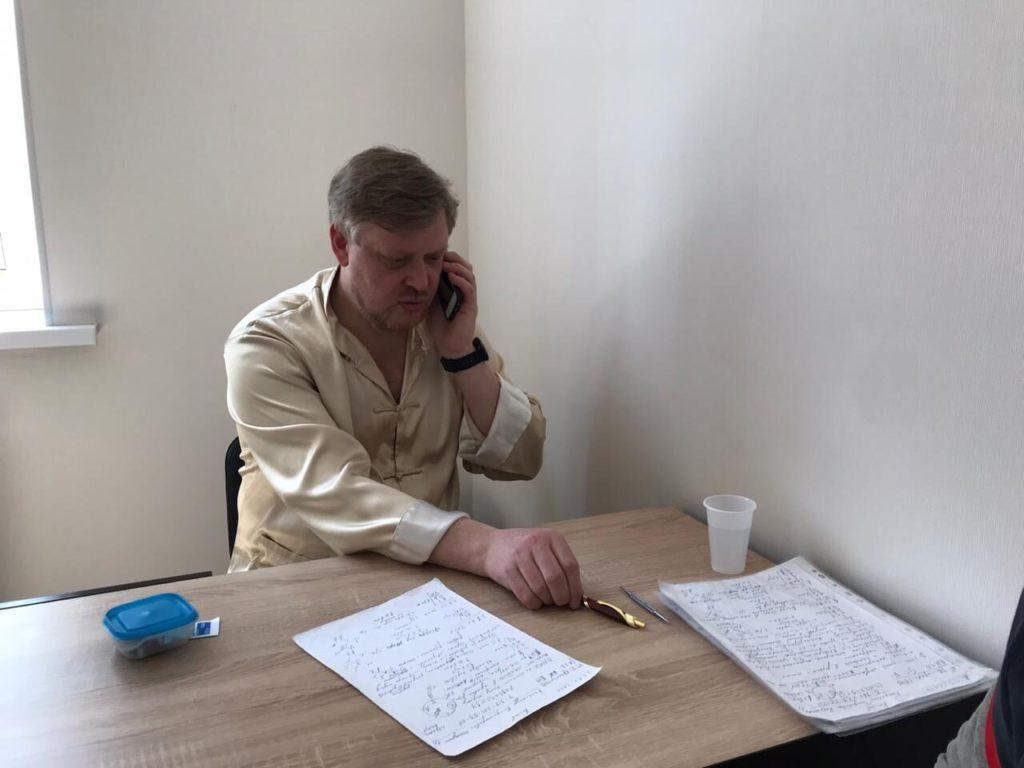 Восточная медицина в Ростове-на-Дону