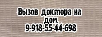 Лучшие ортопеды в Ростове