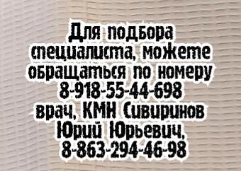 Хван Виктор Кидюевич РНИОИ Уролог Онколог