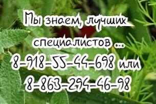 Лучший ортопед, травматолог в Ростове-на-Дону