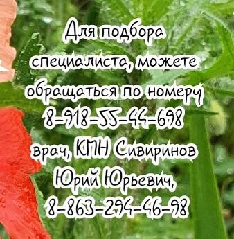 Игорь Олегович Силецкий - травмы пальцев стопы