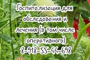 Игорь Олегович Силецкий - Пальцы кисти