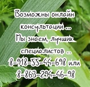 Дерматолог - Соловьёв Ю.А. Лечение морщин, мозолей, сухости кожи, пеленчатого дерматита у детей