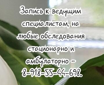 Максим Владимирович Добросельский - Уролог на дом