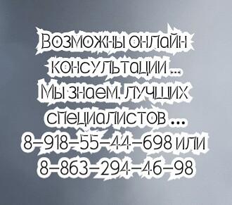 Ортопед Травматолог - Ащев А.В.