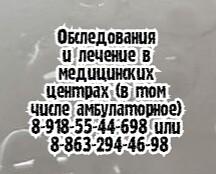 МАРИЯ МИХАЙЛОВНА ЧЕПУРНАЯ - отличный пульмонолог