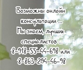 ЛЕБЕДЕНКО А.А. - хороший педиатр