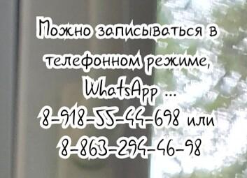Лучший травтатолог, ортопед в Ростове-на-Дону