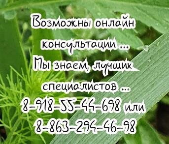 Долгий А.С. - невролог в Ростове-на-Дону